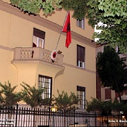 Ambasciata d' Albania Roma