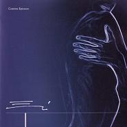 PUDICO ERRATO (2006) - Tenuta Moreno, Latiano (Brindisi)