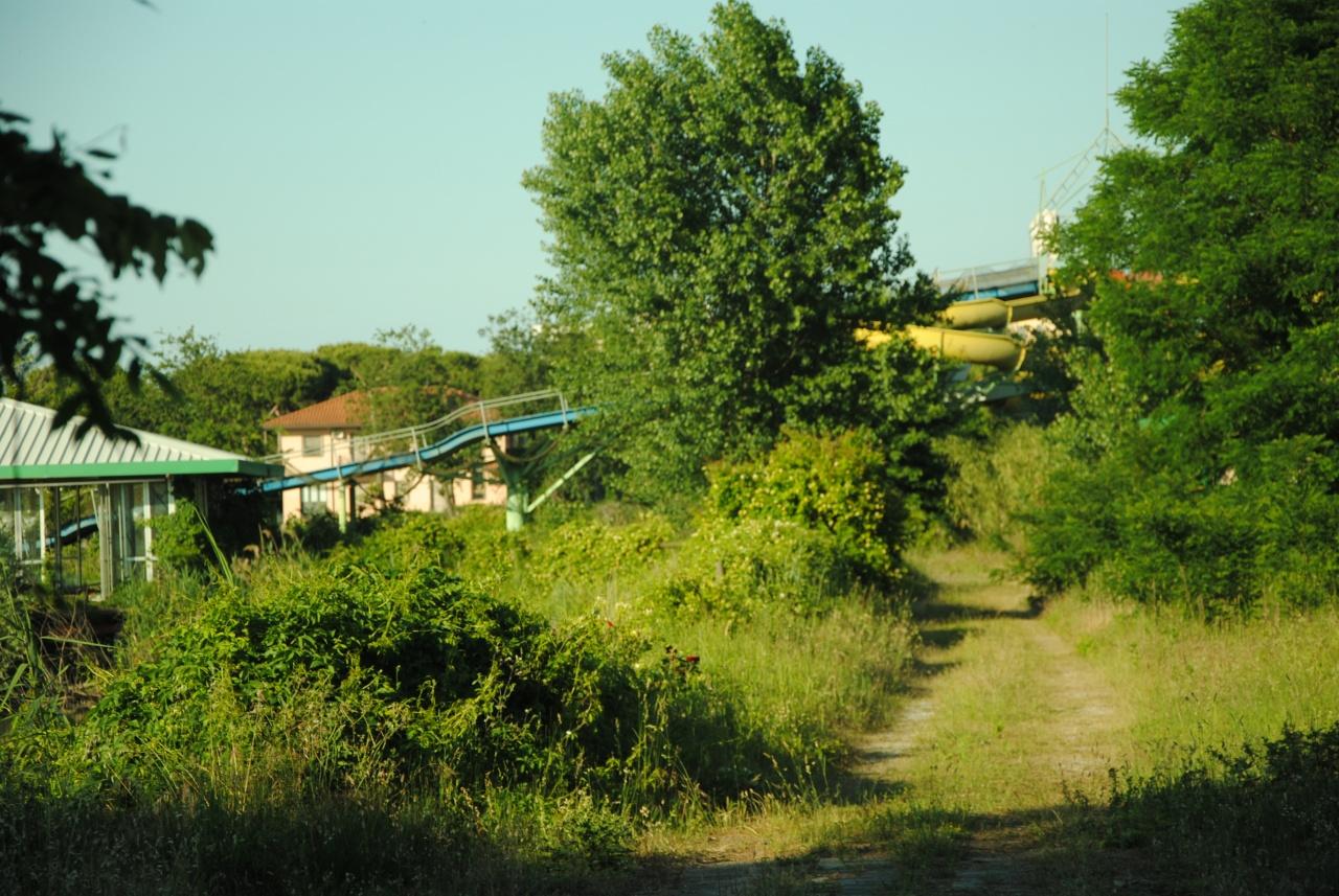 Aquaria Park (Pinarella di Cervia- RA)